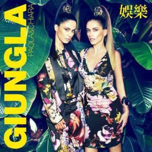 paola-e-chiara-giungla-cd-cover