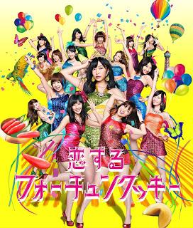 AKB48-~1