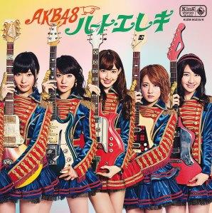akb48-heart-ereki-a