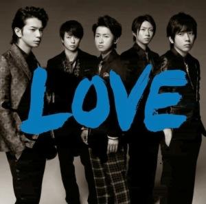 arashi-love1